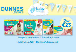 This fantastic nappies offer is available at Dunnes Stores now