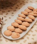 Amaretti biscuits by Catherine Fulvio
