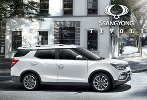 Win a weekend away and drive the new SsangYong Tivoli XLV